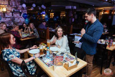 Вечер встречи выпускников, 31 января 2020 - Ресторан «Максимилианс» Екатеринбург - 14