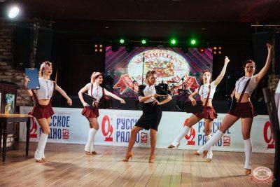 Вечер встречи выпускников, 31 января 2020 - Ресторан «Максимилианс» Екатеринбург - 15