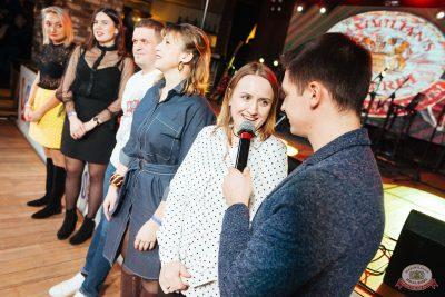 Вечер встречи выпускников, 31 января 2020 - Ресторан «Максимилианс» Екатеринбург - 16