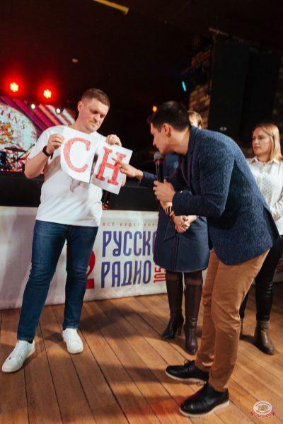 Вечер встречи выпускников, 31 января 2020 - Ресторан «Максимилианс» Екатеринбург - 23