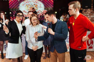 Вечер встречи выпускников, 31 января 2020 - Ресторан «Максимилианс» Екатеринбург - 25
