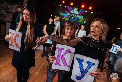 Вечер встречи выпускников, 31 января 2020 - Ресторан «Максимилианс» Екатеринбург - 29