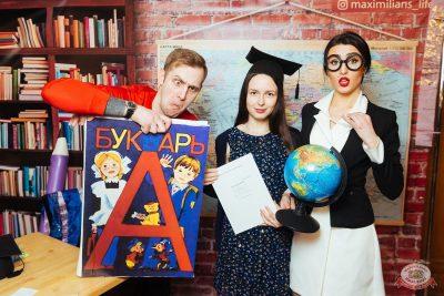 Вечер встречи выпускников, 31 января 2020 - Ресторан «Максимилианс» Екатеринбург - 4