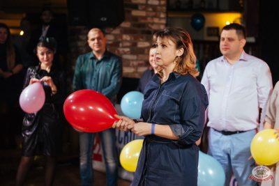 Вечер встречи выпускников, 31 января 2020 - Ресторан «Максимилианс» Екатеринбург - 47