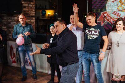 Вечер встречи выпускников, 31 января 2020 - Ресторан «Максимилианс» Екатеринбург - 48