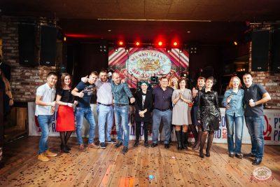 Вечер встречи выпускников, 31 января 2020 - Ресторан «Максимилианс» Екатеринбург - 49