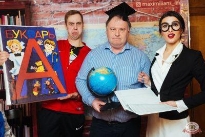 Вечер встречи выпускников, 31 января 2020 - Ресторан «Максимилианс» Екатеринбург - 5
