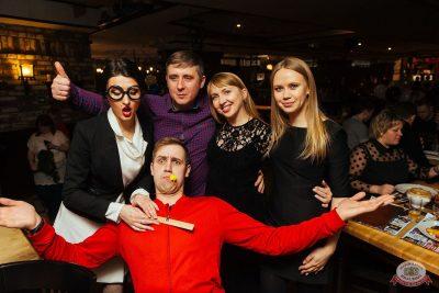 Вечер встречи выпускников, 31 января 2020 - Ресторан «Максимилианс» Екатеринбург - 54