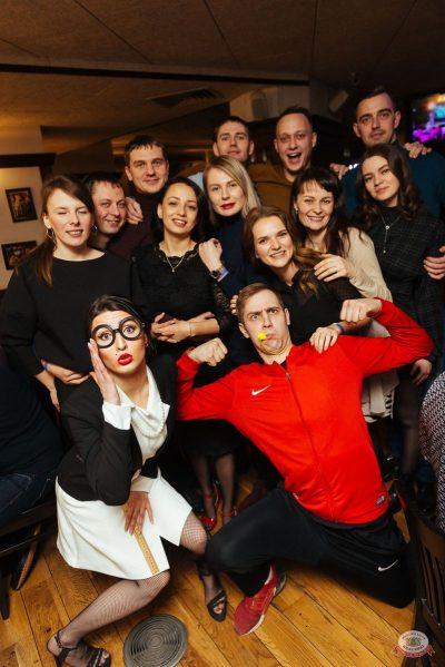 Вечер встречи выпускников, 31 января 2020 - Ресторан «Максимилианс» Екатеринбург - 55