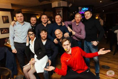 Вечер встречи выпускников, 31 января 2020 - Ресторан «Максимилианс» Екатеринбург - 56