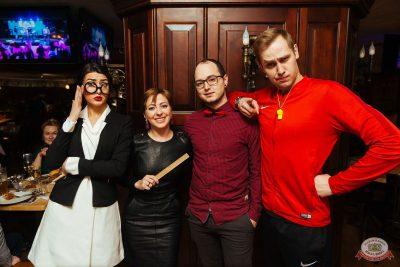 Вечер встречи выпускников, 31 января 2020 - Ресторан «Максимилианс» Екатеринбург - 57