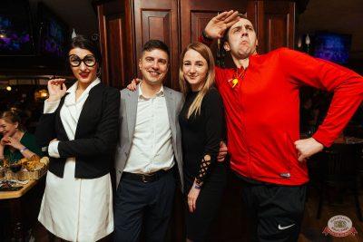 Вечер встречи выпускников, 31 января 2020 - Ресторан «Максимилианс» Екатеринбург - 58