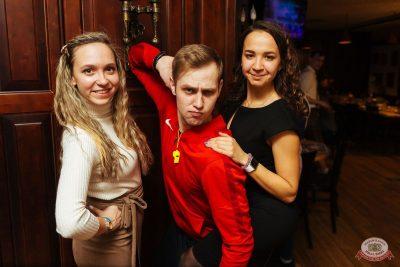 Вечер встречи выпускников, 31 января 2020 - Ресторан «Максимилианс» Екатеринбург - 59