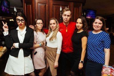 Вечер встречи выпускников, 31 января 2020 - Ресторан «Максимилианс» Екатеринбург - 60