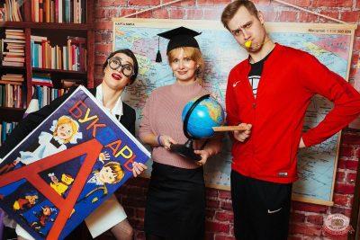 Вечер встречи выпускников, 31 января 2020 - Ресторан «Максимилианс» Екатеринбург - 7