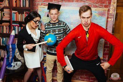 Вечер встречи выпускников, 31 января 2020 - Ресторан «Максимилианс» Екатеринбург - 8
