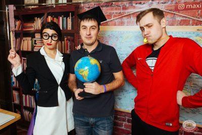 Вечер встречи выпускников, 31 января 2020 - Ресторан «Максимилианс» Екатеринбург - 9