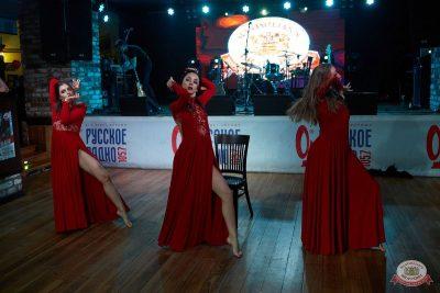 Вечеринка «Холостяки и холостячки», 12 октября 2019 - Ресторан «Максимилианс» Екатеринбург - 14