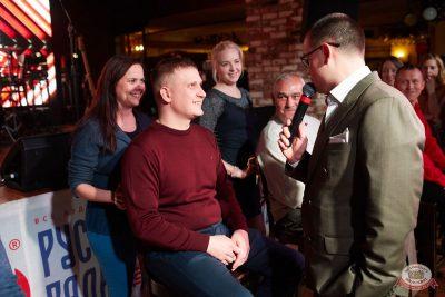 Вечеринка «Холостяки и холостячки», 12 октября 2019 - Ресторан «Максимилианс» Екатеринбург - 16