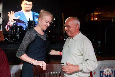Вечеринка «Холостяки и холостячки», 12 октября 2019 - Ресторан «Максимилианс» Екатеринбург - 19
