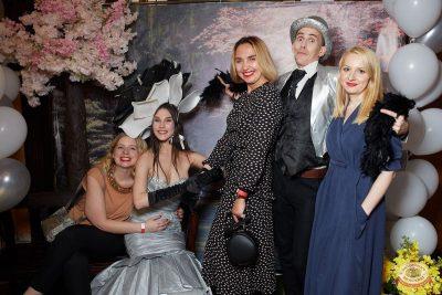 Вечеринка «Холостяки и холостячки», 12 октября 2019 - Ресторан «Максимилианс» Екатеринбург - 2