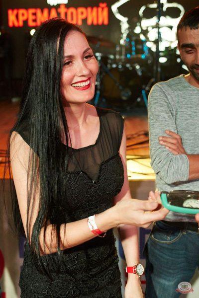 Вечеринка «Холостяки и холостячки», 12 октября 2019 - Ресторан «Максимилианс» Екатеринбург - 21