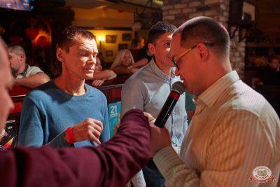 Вечеринка «Холостяки и холостячки», 12 октября 2019 - Ресторан «Максимилианс» Екатеринбург - 23