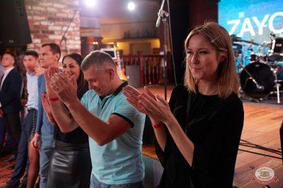 Вечеринка «Холостяки и холостячки», 12 октября 2019 - Ресторан «Максимилианс» Екатеринбург - 24