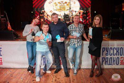 Вечеринка «Холостяки и холостячки», 12 октября 2019 - Ресторан «Максимилианс» Екатеринбург - 32