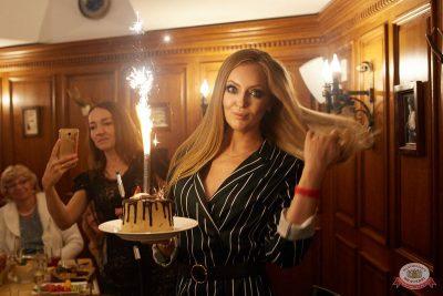 Вечеринка «Холостяки и холостячки», 12 октября 2019 - Ресторан «Максимилианс» Екатеринбург - 36