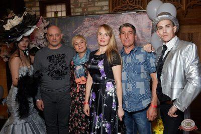 Вечеринка «Холостяки и холостячки», 12 октября 2019 - Ресторан «Максимилианс» Екатеринбург - 5