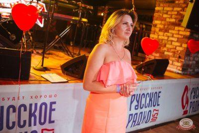 Вечеринка «Холостяки и холостячки», 13 июля 2019 - Ресторан «Максимилианс» Екатеринбург - 14