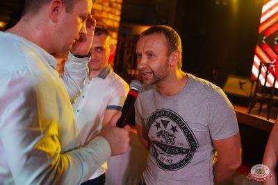 Вечеринка «Холостяки и холостячки», 13 июля 2019 - Ресторан «Максимилианс» Екатеринбург - 15