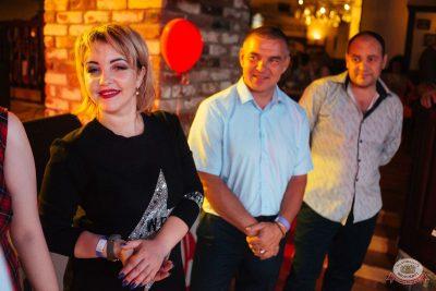 Вечеринка «Холостяки и холостячки», 13 июля 2019 - Ресторан «Максимилианс» Екатеринбург - 17