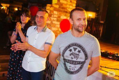 Вечеринка «Холостяки и холостячки», 13 июля 2019 - Ресторан «Максимилианс» Екатеринбург - 19