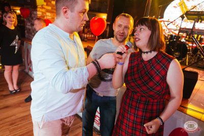 Вечеринка «Холостяки и холостячки», 13 июля 2019 - Ресторан «Максимилианс» Екатеринбург - 21