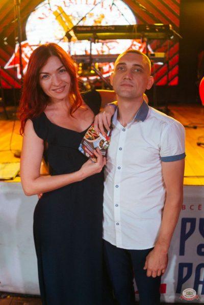 Вечеринка «Холостяки и холостячки», 13 июля 2019 - Ресторан «Максимилианс» Екатеринбург - 22