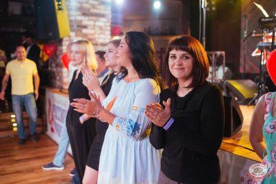 Вечеринка «Холостяки и холостячки», 13 июля 2019 - Ресторан «Максимилианс» Екатеринбург - 24