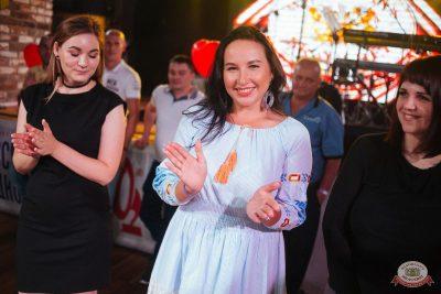 Вечеринка «Холостяки и холостячки», 13 июля 2019 - Ресторан «Максимилианс» Екатеринбург - 29