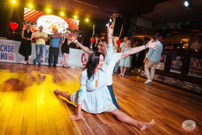 Вечеринка «Холостяки и холостячки», 13 июля 2019 - Ресторан «Максимилианс» Екатеринбург - 33