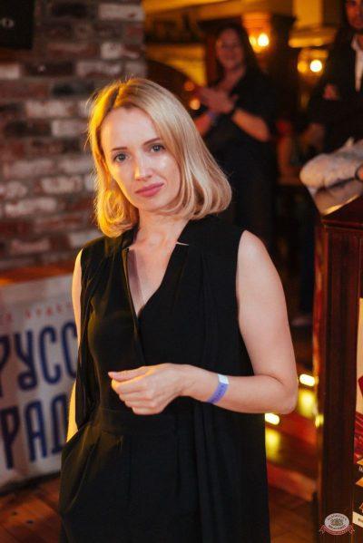 Вечеринка «Холостяки и холостячки», 13 июля 2019 - Ресторан «Максимилианс» Екатеринбург - 38