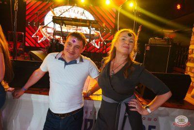 Вечеринка «Холостяки и холостячки», 13 июля 2019 - Ресторан «Максимилианс» Екатеринбург - 39