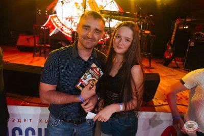 Вечеринка «Холостяки и холостячки», 13 июля 2019 - Ресторан «Максимилианс» Екатеринбург - 41