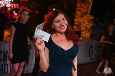Вечеринка «Холостяки и холостячки», 13 июля 2019 - Ресторан «Максимилианс» Екатеринбург - 42