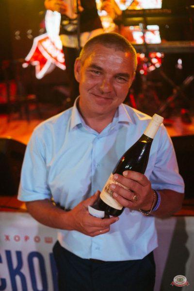 Вечеринка «Холостяки и холостячки», 13 июля 2019 - Ресторан «Максимилианс» Екатеринбург - 44