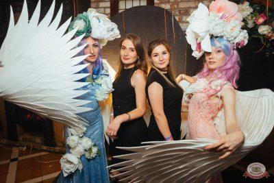 Вечеринка «Холостяки и холостячки», 13 июля 2019 - Ресторан «Максимилианс» Екатеринбург - 6