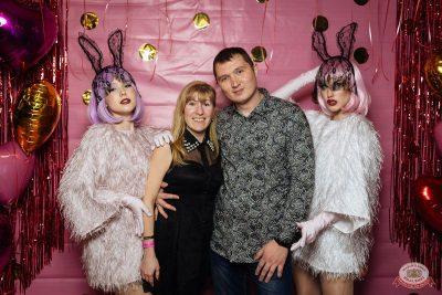 Вечеринка «Холостяки и холостячки», 14 марта 2020 - Ресторан «Максимилианс» Екатеринбург - 10