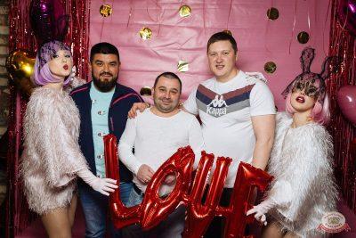 Вечеринка «Холостяки и холостячки», 14 марта 2020 - Ресторан «Максимилианс» Екатеринбург - 12