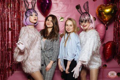 Вечеринка «Холостяки и холостячки», 14 марта 2020 - Ресторан «Максимилианс» Екатеринбург - 17