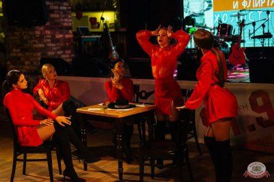 Вечеринка «Холостяки и холостячки», 14 марта 2020 - Ресторан «Максимилианс» Екатеринбург - 18